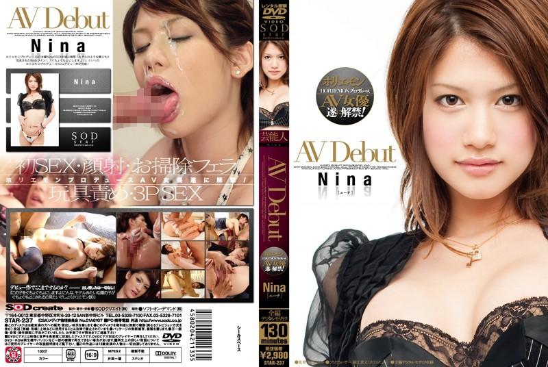 STAR-237 Celebrity Nina Porn Debut STAR-237 Celebrity Nina Porn Debut