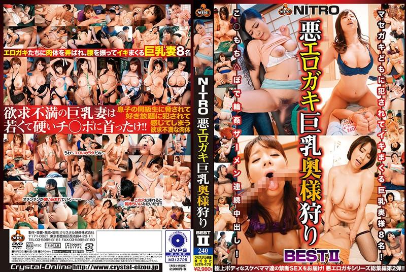NITR-479